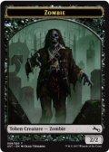 ゾンビ/Zombie (UST)《Foil》
