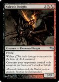 クルラスの騎士/Kulrath Knight (SHM)