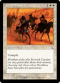 ムーア人の騎兵/Moorish Cavalry (TSP)