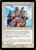 ザルファーの指揮官/Zhalfirin Commander (TSP)