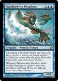 ワンダーワインの預言者/Wanderwine Prophets (LRW)