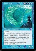 リバイアサン/Leviathan (TSP)