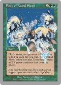 Flock of Rabid Sheep (UGL)