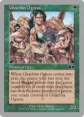 Ghazban Ogress (UGL)