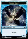 嵐雲のカラス/Storm Crow (UST)《Foil》