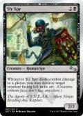 ずるいスパイ/Sly Spy (UST) 【Ver.B】