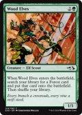 ウッド・エルフ/Wood Elves(EVG)