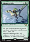 アロサウルス乗り/Allosaurus Rider(EVG)