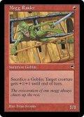 モグの略奪者/Mogg Raider (TMP)