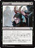 堕ちたる理想/Fallen Ideal (C15)
