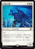 天界の古霊/Celestial Ancient (C15)