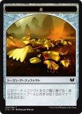 金 トークン:騎士 トークン/Gold Token:Knight Token (C15)
