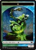 蛇 トークン:苗木 トークン/Snake Token:Saproling Token 【Ver.2】 (C15)