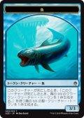 魚 トークン/Fish Token (A25)