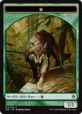 狼 トークン/Wolf Token (A25)