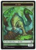 ビースト トークン/Beast Token (DDS)