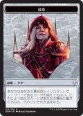 紋章【ヤヤ】/Jaya Emblem (DOM)