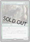 縄張り持ちのアロサウルス/Territorial Allosaurus (Prerelease Card)
