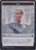 紋章【ウィル】/Will Emblem (BBD)
