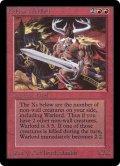 ケルドの大将軍/Keldon Warlord  (LEB)