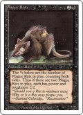 疫病ネズミ/Plague Rats (3ED)