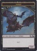 コウモリ トークン/Bat Token (M19)