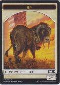 雄牛 トークン/Ox Token (M19)