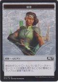 紋章【ビビアン】/Vivien Emblem (M19)