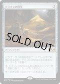 ドラゴンの財宝/Dragon's Hoard (Prerelease Card)