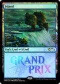 島/Island (Grand Prix)