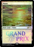 平地/Plains (Grand Prix)