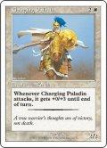 突進の聖騎士/Charging Paladin (S99)
