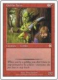 ゴブリンの勇士/Goblin Hero (S99)