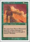 茨の精霊/Thorn Elemental (S99)