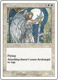大天使/Archangel (S99)