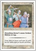献身的民兵団/Ardent Militia (S99)
