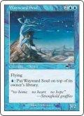 むら気な魂/Wayward Soul (Beatdown)