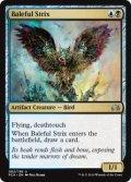 悪意の大梟/Baleful Strix (PCA)