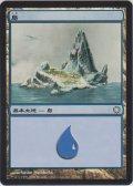 島/Island【Ver.2】 (ICE) 【CSP構築】