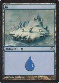 島/Island【Ver.3】 (ICE) 【CSP構築】