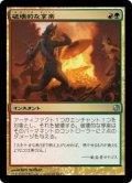 破壊的な享楽/Destructive Revelry (DDL)