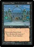 Cemetery Gate 【Ver.2】 (HML)