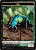昆虫/Insect (GRN)