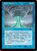 上天の嵐/AEther Storm (HML)