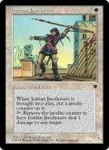 アイケイシアの投槍兵/Icatian Javelineers 【Ver.3】 (FEM)
