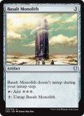 玄武岩のモノリス/Basalt Monolith (CM2)