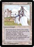白騎士/White Knight (LEA)