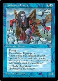Illusionary Forces (ICE)