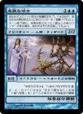 未熟な呪士/Callow Jushi (BOK)