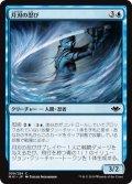 月刃の忍び/Moonblade Shinobi (MH1)